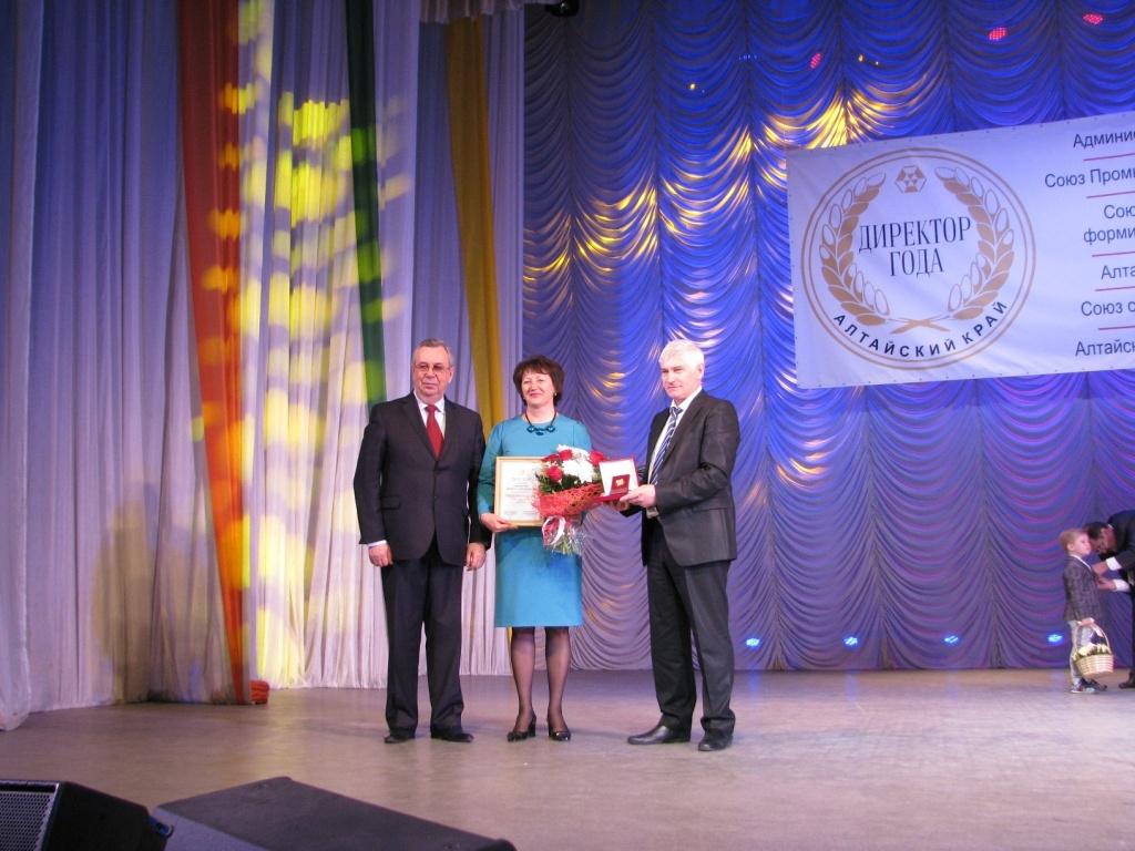 Конкурс администрации алтайского края